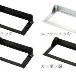 【新型ジムニーパーツ】ナビパネルガーニッシュ JB64/74発売中です!
